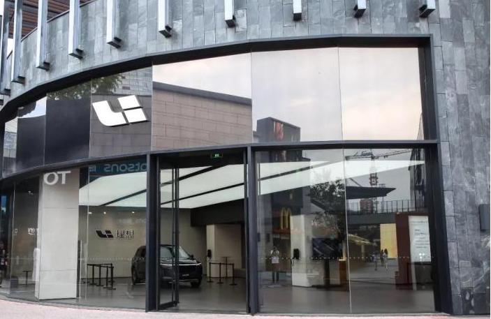 六地区开设临时展厅 理想汽车五一将新开四家零售中心