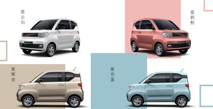 上汽通用五菱宏光MINI EV将优化多项功能 或5月开启预售