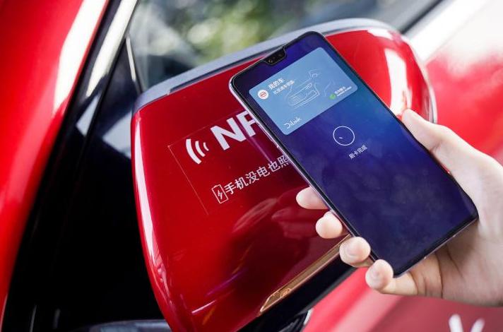 比亚迪:NFC车钥匙必将成为车主首选