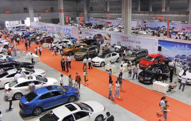 2020重庆国际车展即将开幕 举办时间延长至9天