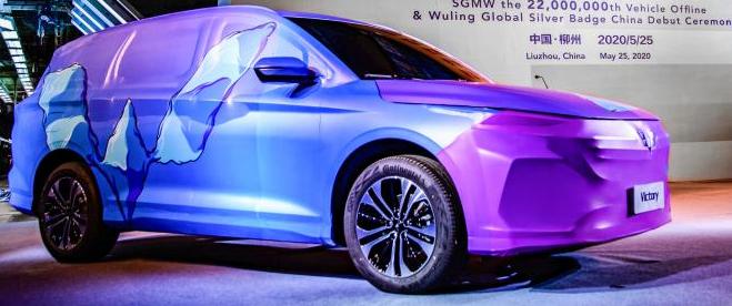 9-10月上市 首款搭载银标车型五菱Victory预售