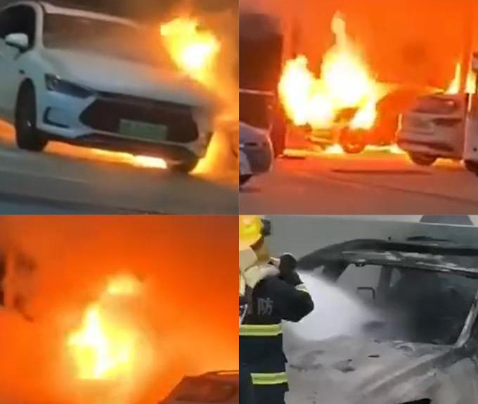 车辆被完全烧毁 网曝比亚迪秦Pro EV充电站起火视频