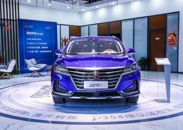 首车已交付 上海上汽认证二手车中心开业