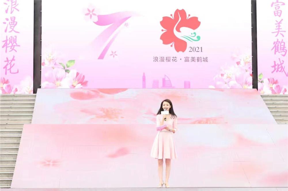 豫记回家,安步鹤城,第七届中国(鹤壁)樱花文明节昌大进行!