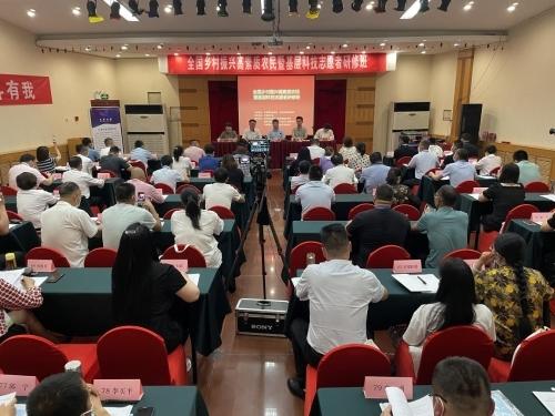 全国乡村振兴高素质农民暨基层科技志愿者研修班在陕西杨凌示范区举办