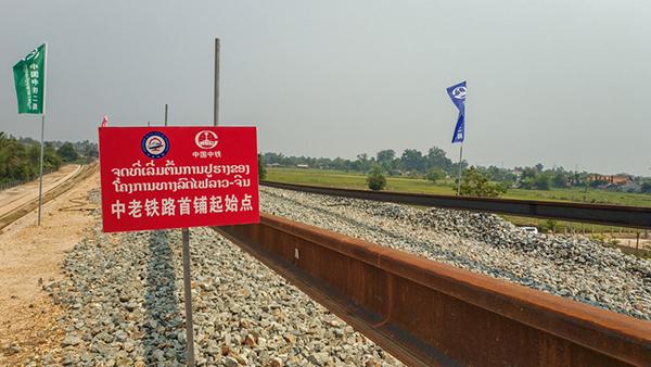 云南自贸试验区昆明片区推动打通西部陆海新通道