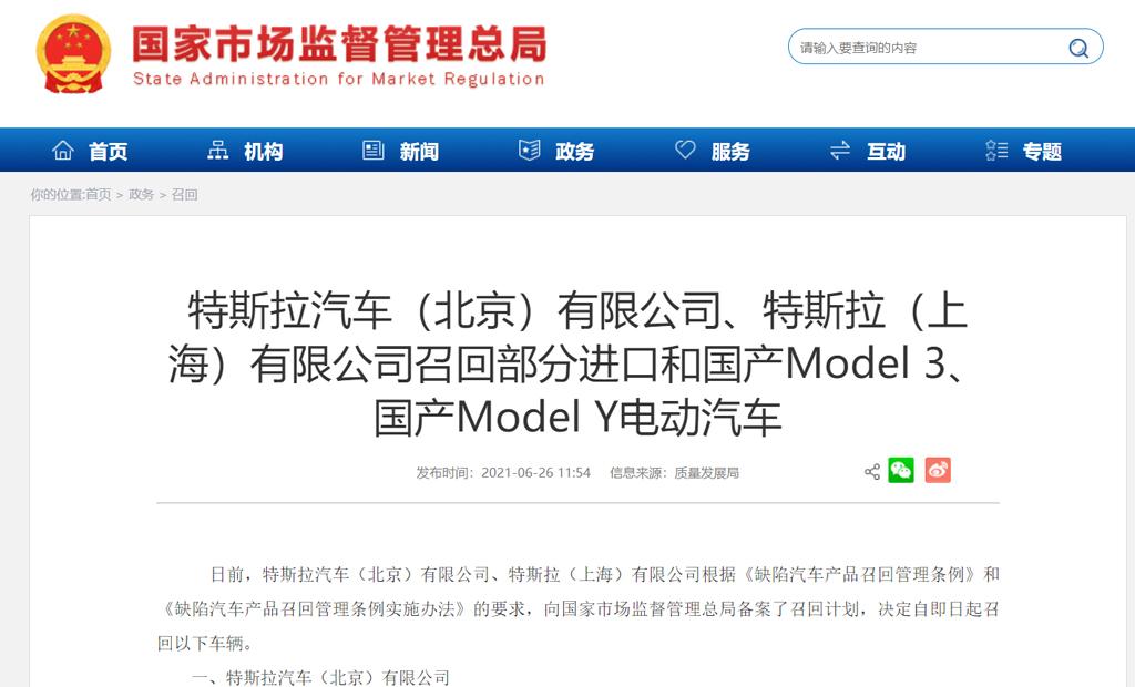 江蘇領行智聯科技有限公司成立 涉及大數據等業務